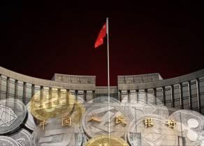 """Bitcoin """"no tiene soporte de valor real"""", según Banco Popular de China"""