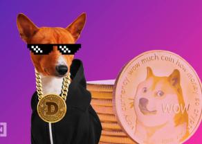 """Dogecoin (DOGE) será """"sleeve sponsor"""" del Watford FC"""
