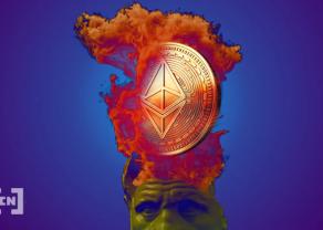 Ethereum quema 2,000 ETH tras hard fork London