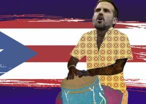 Inversores de Puerto Rico piden leyes claras para operar mercado cripto