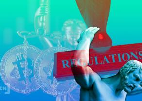 Ley de Infraestructura de EEUU es crucial para las criptomonedas, según expertos