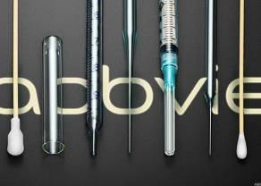 Analizamos AbbVie, Akamai Technologies y Novacyt
