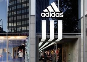 Analizamos Adidas, JPMorgan Chase y 3M Company
