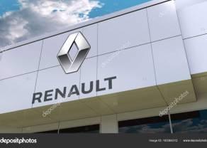 Analizando RENAULT, ¡Tal parece ser que la marca de automóviles francesa lo tiene complicado para sus próximas sesiones!