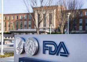 Aprobación total de la FDA para Pfizer, bitcoin luchando en la zona de los 50.000 y oro subiendo ¿serán interesantes estos activos?