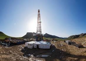 Aramco comienza la suscripción de acciones. La valoración inicial del gigante petrolero es de entre 1,6 y 1,7 billones de dólares.