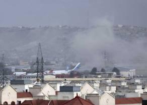 Ataque terrorista en Afganistán ¿podría afectar a los índices y al audjpy?
