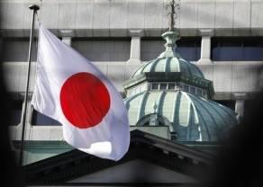 Aumentan por tercer mes consecutivo los pedidos de maquinaria de Japón (bolsa de Japón)