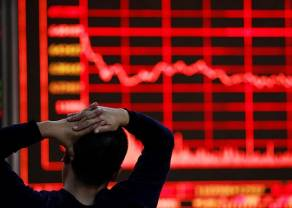 Bolsa de Chile: Analistas en Chile avisan de un crecimiento de la economía de un 16,5%