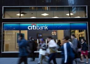 Citibank acuerda la venta de su unidad en Venezuela al Banco Nacional de Crédito ( la bolsa )