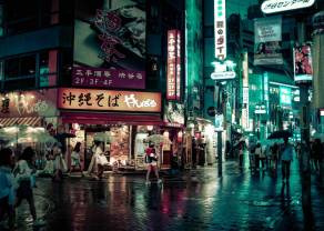 ¿Crecerán las cotizaciones del cambio Dólar Yen Japonés (USDJPY)?
