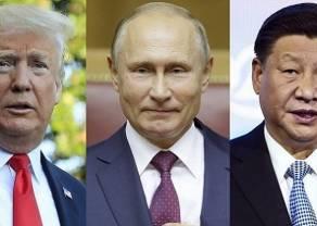 Criptodivisas según los 12 líderes mundiales. Jair Bolsonaro, Donald Trump, Xi Jinping - primera partec