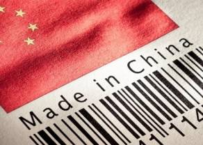 Derrumbes de la economía China. ¡El gigante económico en sobreventa de acciones! ¿Qué pasará con la Bolsa de China? Otro crash a la vista