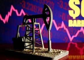 El Barríl de petróleo en la cuerda floja !