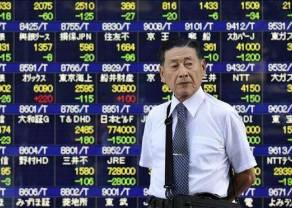 El cambio Dólar Yen (USDJPY) en máximos de días