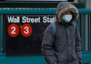 ¡El fatal cierre de Wall Street no consigue hundir los mercados!