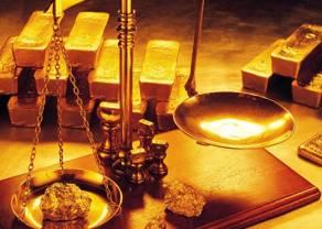¡El Oro camina a los 1900 Dólares (XAUUSD)!
