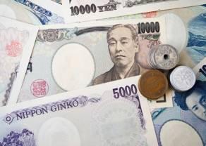 ¡El yen japonés pierde a la libra y el franco! Análisis de GBP/JPY y CHF/JPY.