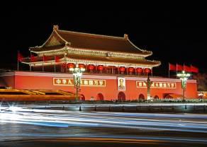 ¿Empeorarán Los PMI Chinos De Agosto?