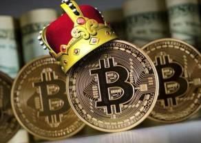 ¿Hacia dónde se dirige el Bitcoin? ¿Nuevo crash?