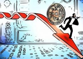 Inversor, ¡hoy puedes perder con Dogecoin! DOGE ¡Ahora sí que sí! El valor de Cardano crece por momentos ADA Shiba Inu marcando la diferencia SHIB
