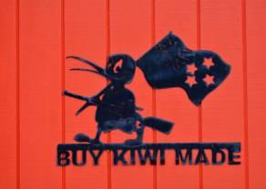 Kiwi en racha positiva ¡no nos perdamos de vista el cambio Dólar Neozelandés Dólar Estadounidense (NZDUSD)!