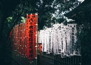 La euforia bursátil acaba con más de 30 años de corrección en Japón
