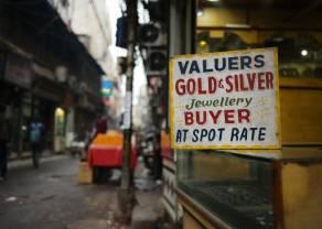 La similitud de los  movimientos del precio entre el Oro(GOLD), y la Plata (SILVER), nos hace pensar de que ambas  materias primas lo harán bien en las próximas jornadas, ¡vamos a echarle un vistazo!