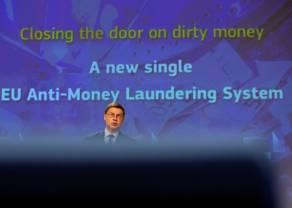 La UE propondrá un nuevo organismo contra el blanqueo de capitales (bolsa europea)