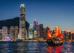 ¡Los datos macroeconómicos hacen añicos al índice de la bolsa de Honk Kong! HK50