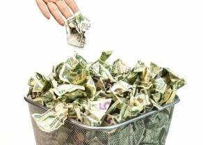 Los pronósticos del cambio Euro Libra desaniman por completo a los inversores EURGBP ¡Un precio muy tentador el del cambio Euro Yen EURJPY ! Hoy las apariencias engañana en el cambio Euro Dolar EURUSD