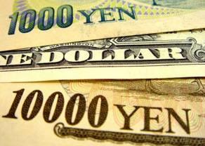 Mercado forex: El cambio dólar yen (USDJPY) buscando apoyo en 110.5