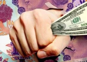Monedas cierran al alza impulsadas por comentarios de presidente de la Fed : Mercado Forex