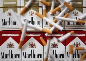 Negociando KeyCorp (KEY) y Philip Morris International Inc. (PM)