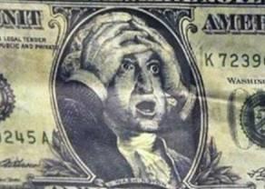 ¿Por qué evitamos invertir en el cambio Euro Dólar? EURUSD ¿qué acaba de pasar con el cambio Euro Libra ? EURGBP Se nota el verano en el cambio Euro Yen EURJPY