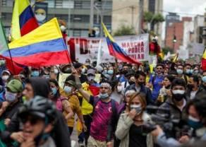 Precios al productor en Colombia suben 1,12% en junio