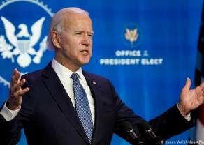 Preocupación por la futura subida de impuestos de Biden en EEUU