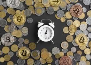 ¿Qué esperamos para Agosto de las monedas latinas?