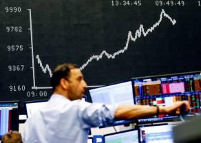 ¡Récords consecutivos de Wall Street!