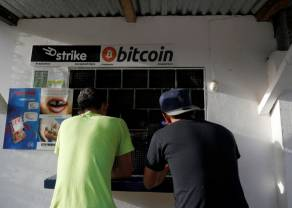 Salario en Bitcoin: Tres de cada cuatro salvadoreños ven desacertado uso bitcoin como moneda de curso legal