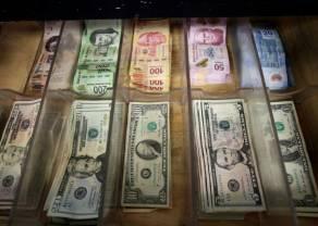 Secretario Hacienda México espera que peso se estabilice abajo de 20/$ (bolsa de México)