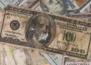 TeleTrade: El peso mexicano se mantiene estable ante la debilidad del dólar a nivel mundial USDMXN
