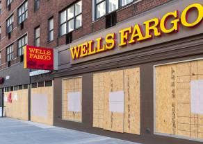 ¿Tendrán los bancos más pérdidas en el futuro?