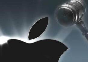 Vestager de UE advierte a Apple contra uso de privacidad y seguridad para limitar competencia