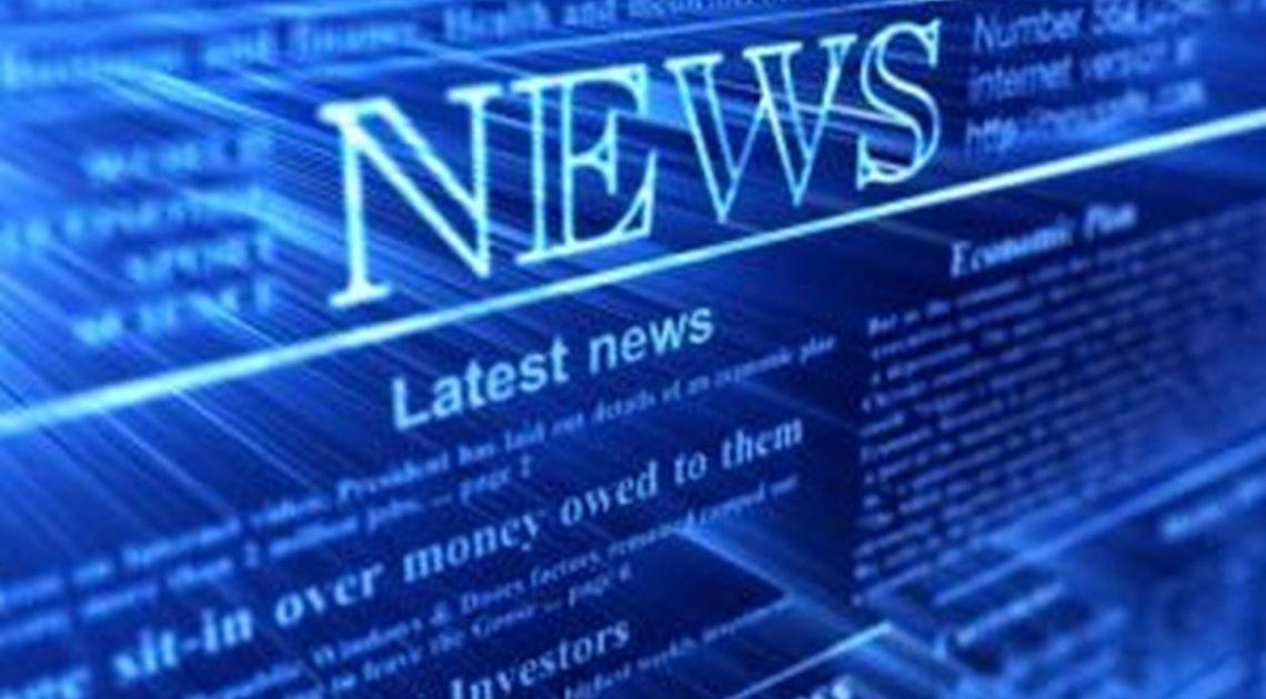 ¡El dato de Ventas minoristas del mes de agosto de los EE.UU sorprenden al alza,provocando caídas en divisas y materias primas como el oro!