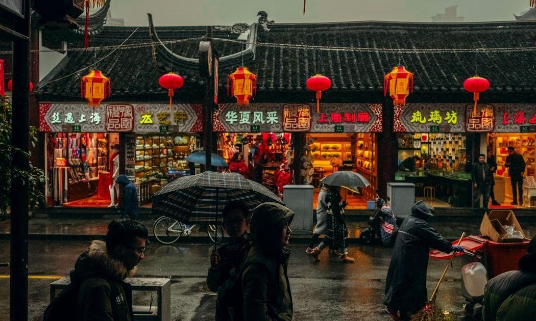 El mercado de valores chino (parteII)