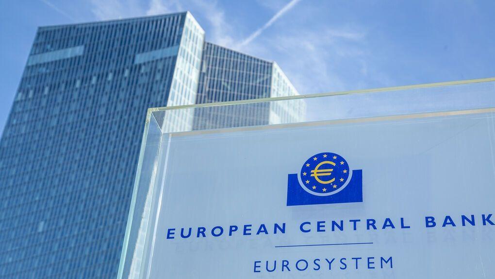 ¿Qué resultados traerá la reunión de hoy del BCE?